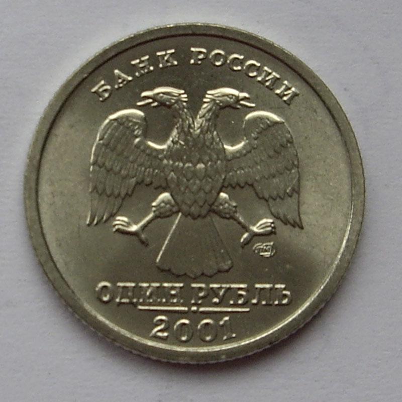 альбом для монет министерства